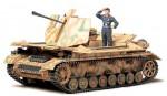SdKfz 161/3 – Möbelwagen